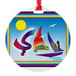 2-I love Egypt 12.jpg Ornament