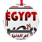 2-Egypt7.jpg Ornament