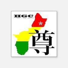 """HGC Front Square Sticker 3"""" x 3"""""""
