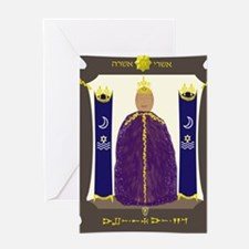 AsherahEnshrined Greeting Card