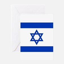 Flag of Israel Greeting Cards