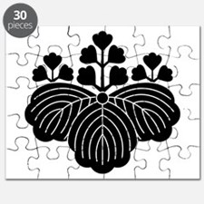 Paulownia with 5/3 blooms Puzzle