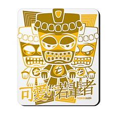 TikiTeeStencil8x10 Mousepad