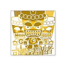 "TikiTeeStencil8x10 Square Sticker 3"" x 3"""