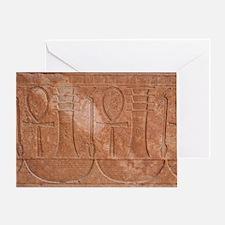 Karnak9 Greeting Card