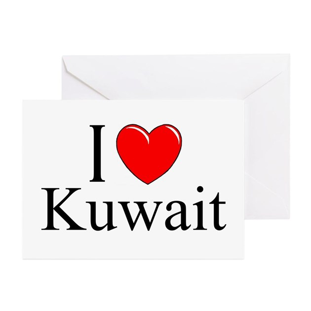I Love Kuwait Greeting Cards Pk Of 10 By ILoveGiftShop