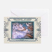 1 A 2 JANMOT- Poem Of the Soul-T Greeting Card