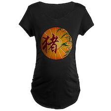 ZY Pig Clock T-Shirt