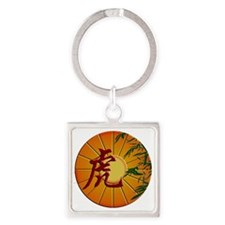 ZY Tiger Clock Square Keychain