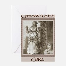 Ghawazee Girl Mousepad2 Greeting Card