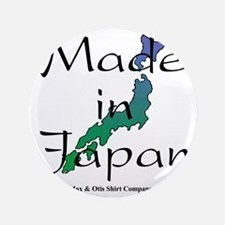 """made-in-japan 3.5"""" Button"""