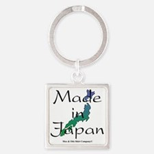 made-in-japan Square Keychain