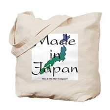 made-in-japan Tote Bag