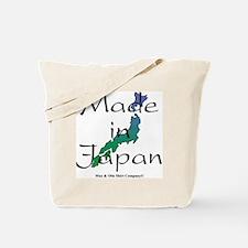made-in-japan Tote Bag