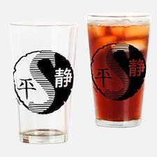 syy-halftone-blk-trans Drinking Glass