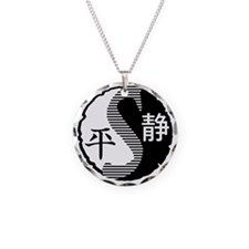 syy-halftone-blk-trans Necklace