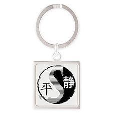 syy-halftone-blk-trans Square Keychain