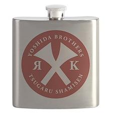 Yoshida Brothers logo Red/White Flask