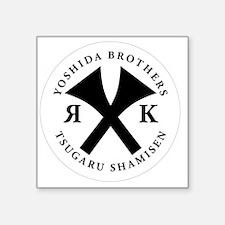 "Yoshida Brothers logo White Square Sticker 3"" x 3"""
