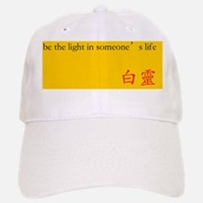 Bai ling hot love Baseball Baseball Cap