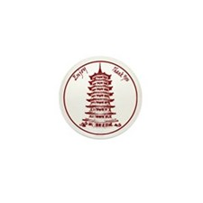ChineseTakeout Mini Button