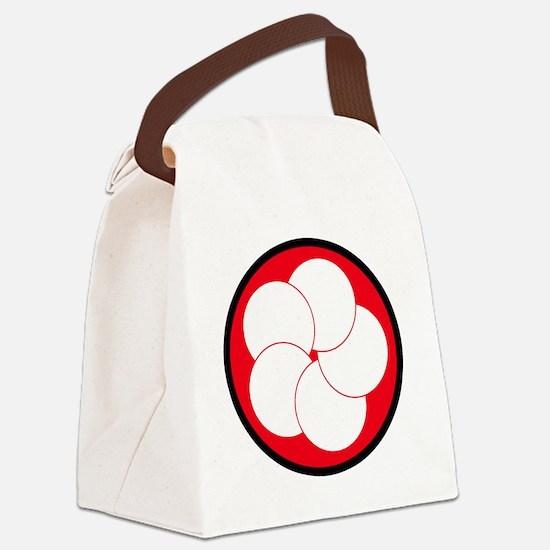 305SQ_jasdf Canvas Lunch Bag