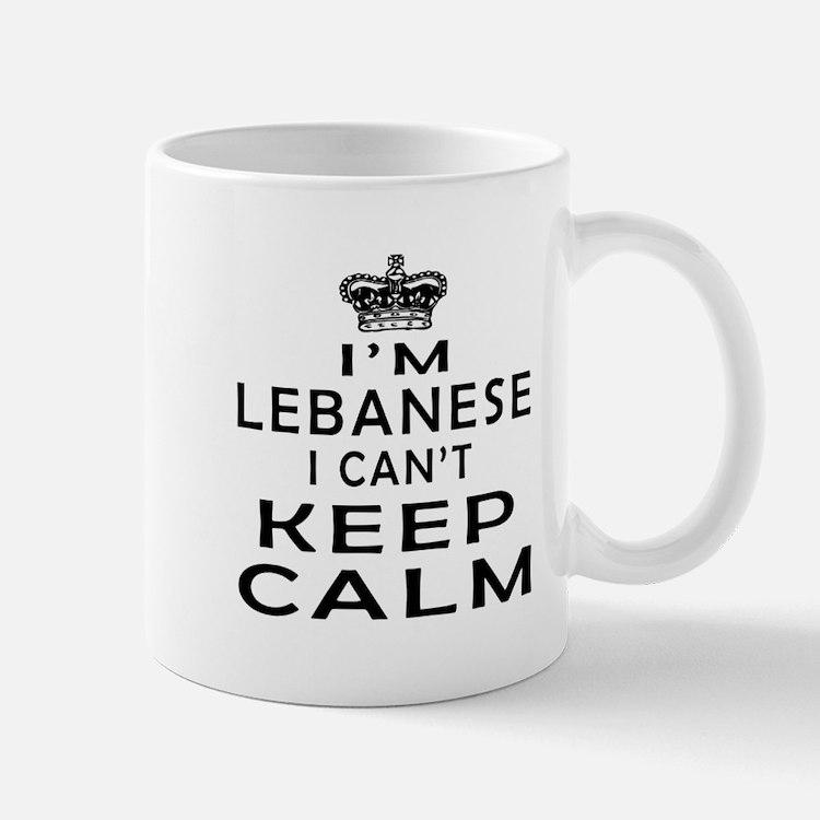 I Am Lebanese I Can Not Keep Calm Mug