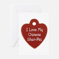 Shar-Pei Tag Greeting Cards (Pk of 10)