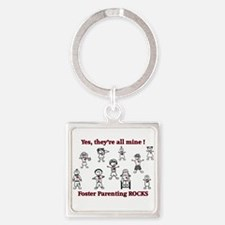 Yes! They're all mine! Square Keychain