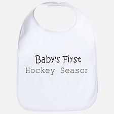 Baby's First Hockey Season Bib