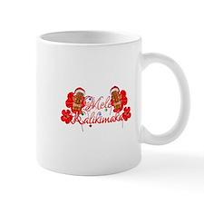 Mele Kalikamaka Tiki Mugs