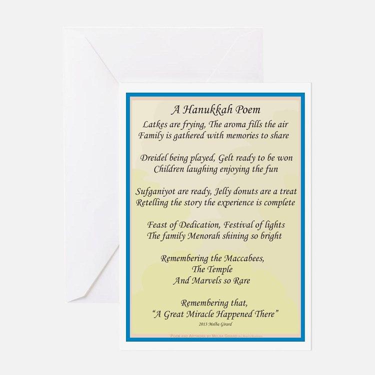 Jewish Wedding Wishes Quotes: Jewish Celebrations Greeting Cards
