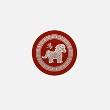 Year of the Horse 2014 Mini Button (100 pack)