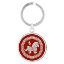 Year of the Horse 2014 Keychains