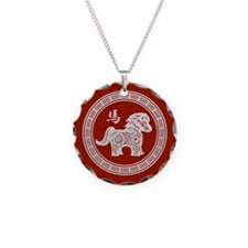 Year of the Horse 2014 Necklace