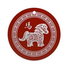 2014 Chinese Year of the Horse Ornament (Round)