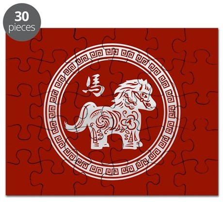 2014 Chinese New Year Puzzle