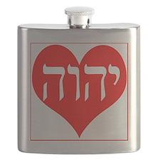 GOD-HEBREW-4 Flask