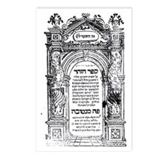 Zohar Frontpiece Postcards (Package of 8)