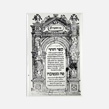 Zohar Frontpiece Rectangle Magnet
