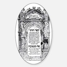 Zohar Frontpiece Decal