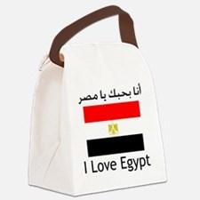 I love egypt Canvas Lunch Bag