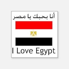 """I love egypt Square Sticker 3"""" x 3"""""""