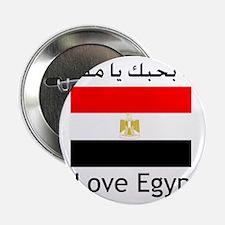 "I love egypt 2.25"" Button"