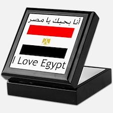 I love egypt Keepsake Box
