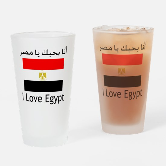 I love egypt Drinking Glass