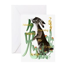 The Year Of The Rabbit Trans Greeting Card