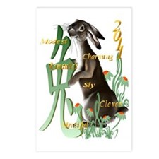 The Year Of The Rabbit Tr Postcards (Package of 8)
