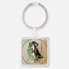 The Year Of The Rabbit-circle Square Keychain