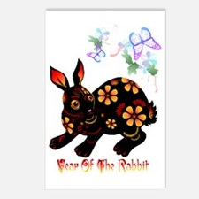 Year Of The Rabbit in Bla Postcards (Package of 8)